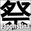 Mezinárodní zkouška z japonštiny